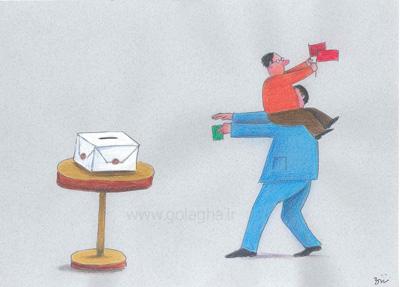 ziyaei98745election.jpg