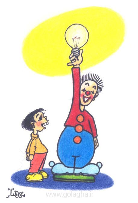 lamp8975986.jpg